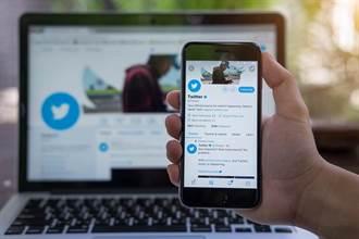 推特新付費訂閱功能 開放美國部分用戶申請測試