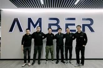 加密金融智能服務崛起 Amber Group成金融科技獨角獸