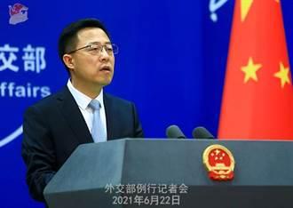人權理事會涉疆港藏攻防大陸 趙立堅指90多國正義發聲
