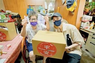 陳銳捐贈1千副護目鏡 助獨居老人防疫用