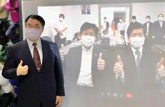 黃偉哲與日平戶市長視訊 開啟芒果外交