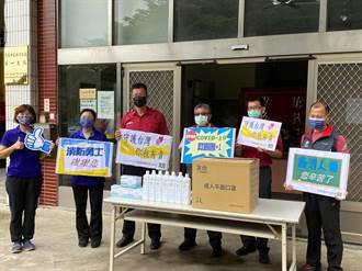 救國團南市團委會贈物資 助消防抗疫