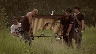搬樂器達人上山下海 搬到會敲打木琴