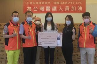 台日友好 日本企業感念311援助贈水為台醫護打氣