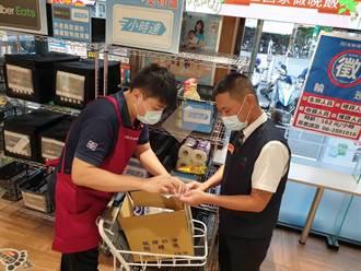 台南市府與全聯11門市合作 推外送服務
