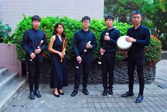 台東5位國、高中生組直笛樂團 要辦音樂會圓夢