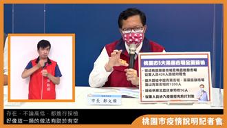 台北禾馨疫苗合約遭取消 桃園怡仁禾馨不受影響 開設孕婦專用時段打莫德納