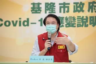 陳智菡質疑基隆不懂疫調 基隆市府回嗆:北市府還在狀況外?