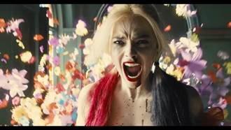 《自殺突擊隊:集結》預告來襲  「小丑女」瑪格羅比帥氣回歸