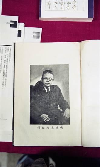 史話》蔣世安專欄/中共的「第二戰場」──挫折年代(五)