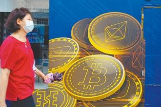 金管會示警:虛擬貨幣5風險