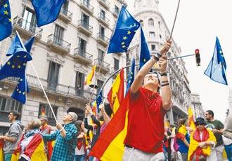 西班牙将特赦 9名加泰分离主义者