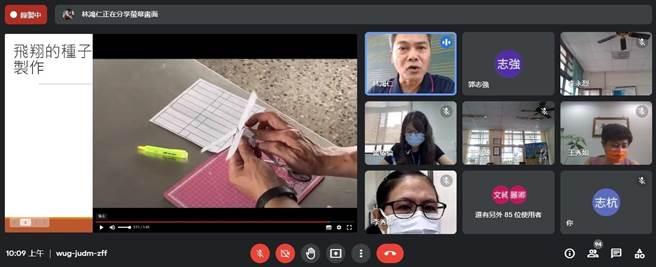 大安區永安國小林鴻仁老師帶領校長一同線上做實驗,製作「紙片種子」模擬種子的飛翔。(台中市教育局提供/王文吉台中傳真)