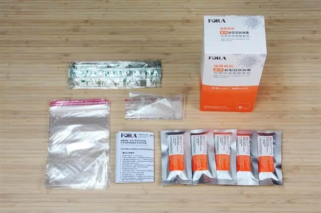 萊爾富今(23日)開賣國產泰博科技的「福爾威創家用新型冠狀病毒抗原快速檢驗套組」。(萊爾富提供)