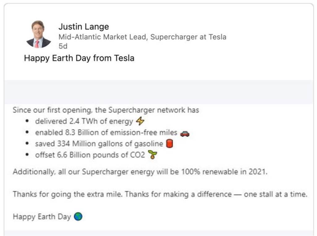 特斯拉光電儲能超級充電站在拉薩正式落成:年均超過 3 千小時光照,為永續能源隨時補電