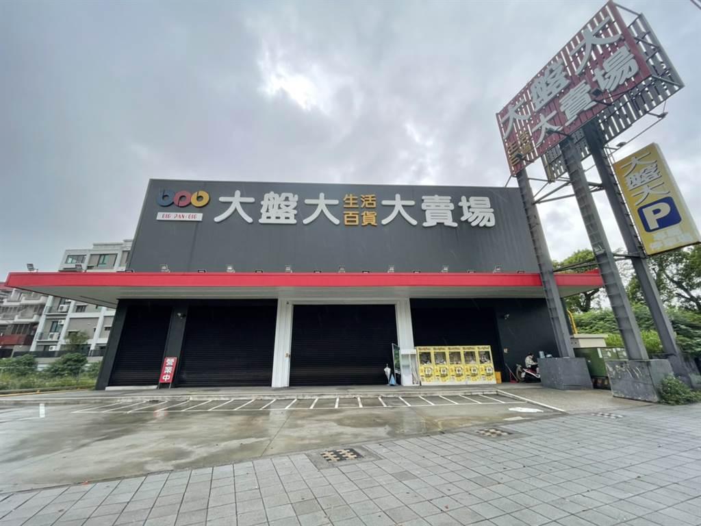 彰基以約2.87億元,買下包含大盤大南投店在內的上千坪土地。(台灣房屋南投家友特許加盟店提供)