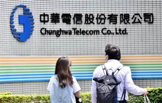中華電光世代大規模斷網 上萬用戶哀號:無法上網