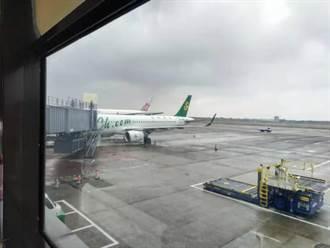 大陸人在台灣》離開台北的那天早晨,飄著小雨