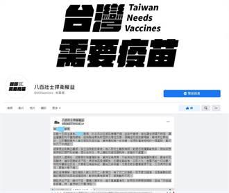 八百壯士義務律師染疫病逝 臉書粉絲團哀悼