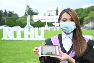 區塊鏈加密簽章技術 清華大學首推數位學位證書