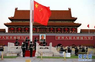 北京官員:《反制裁法》適用香港 可列《基本法》附件三