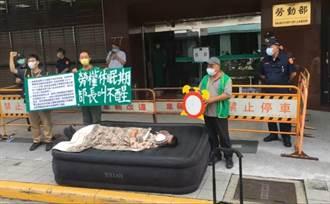 美麗華工會罷工中 控勞動部、資方因疫拖延不當勞裁程序