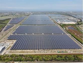 中興電斥資百億元興建七股太陽能電廠今掛表