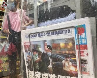 陸駐港公署放話西方反華政客:休拿新聞自由說事