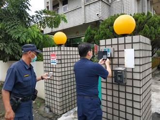 防疫工作不鬆懈 新營警分局增15處移工宿舍電子巡邏箱