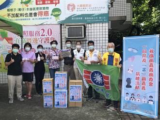嘉義救國團募集防疫物資 捐贈醫護及養護機構