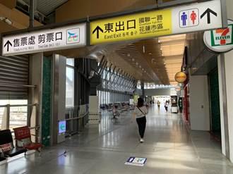 花蓮車站商場人氣持續低迷 台鐵降半租金相挺抗疫