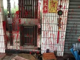 独家》民宅遭泼红漆状似血痕吓坏邻 疑屋主结怨遭报復