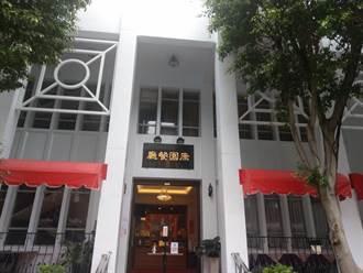 立法院康园餐厅将结束营业 陈学圣感嘆:后会有期