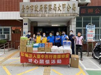 中市議員攜手台中行善團體等 捐防疫物資挺前線員警