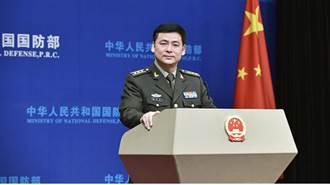 陸國防部重申台獨意味戰爭 台海演訓是維權必要行動
