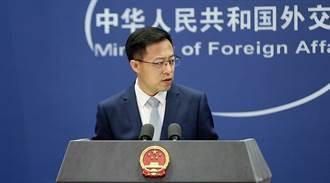 中國外交部:從棉花到太陽能  美國以人權為幌子禍亂新疆