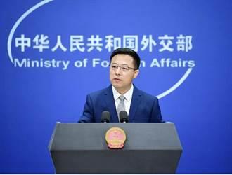 陸外交部:中國企業網路安全良好 間諜活動毫無依據