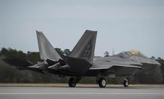 終於不再無家可歸 F-22新基地位置出爐