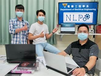 職場》中大電機生國際競賽奪第3 元培生技學子研究獲補助