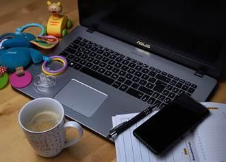 職場》「在家工作」是忙還是茫?快來檢視你的偷懶指數