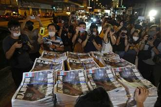 港蘋停刊 國際媒體:敲響香港新聞自由警鐘