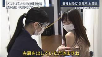 她打疫苗扯衣露雪白香肩 台日網友「痴漢防疫」興奮報名義工