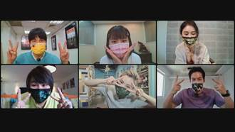 《飢餓遊戲》視訊連線錄影 豆花妹形容「像雲端上課」