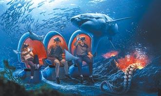 基隆智能海洋館 10月開幕