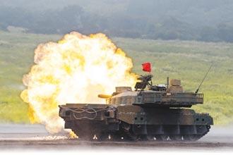 美日聯合舉行東方之盾實戰演習