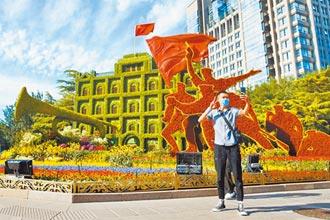 中共建黨百年大會 上百台灣人受邀