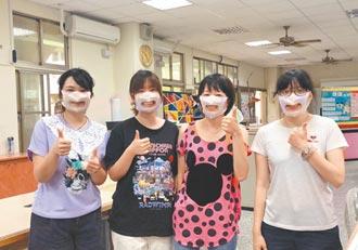特教師戴透明口罩 教學添笑果
