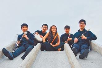 中學生組直笛樂團 辦音樂會環遊世界