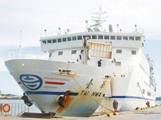7月台澎往返2船班 載車貨不載人