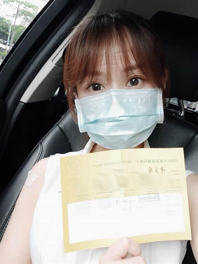 陳家頤透露去接種莫德納疫苗。(圖/翻攝自臉書)